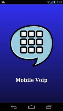 移动 VoIP电话,省钱!