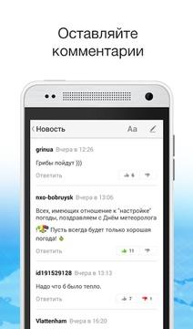 Новости Беларуси и мира