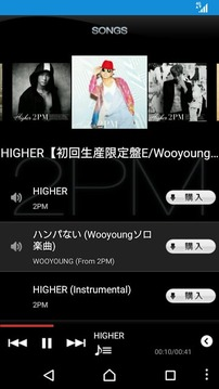 2PM 公式アーティストアプリ