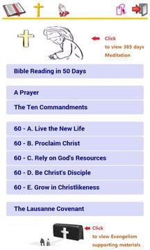 Simple Bible - 한글 및 영어성경