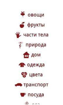 学习和玩耍。俄 free