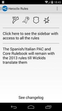 Heroclix规则