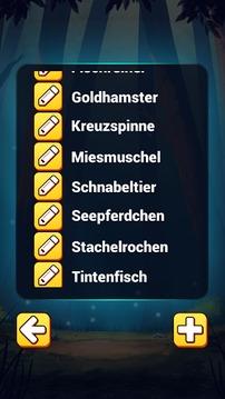 德国刽子手