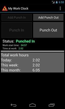 我的工作时钟