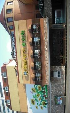 해바라기유치원