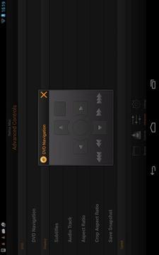 远程VLC播放器