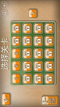 动物七巧板 中文版