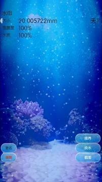 治愈的养成水母游戏 中文版