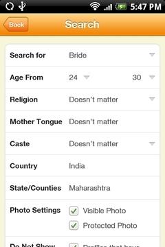 Shaadi.com Matrimonial App