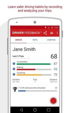 Driver Feedback™