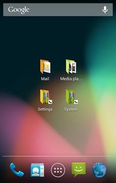 应用程序盒