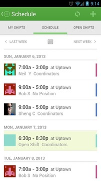 在线工作时间表