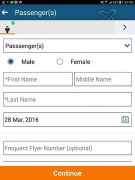 機票及航班狀態