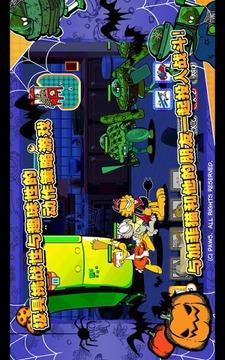 加菲猫总动员官方中文版