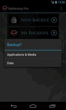 我的备份 MyBackup ProV3.2.4