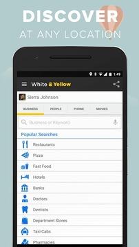 白色及黄页