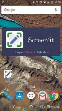 截个图:Screen'it