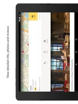 Yandex的地图