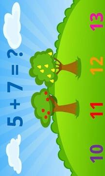 孩子计算与数学V1.5(Android1.5+)