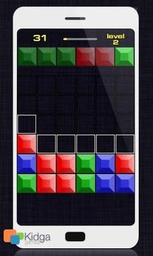 彩块排排坐