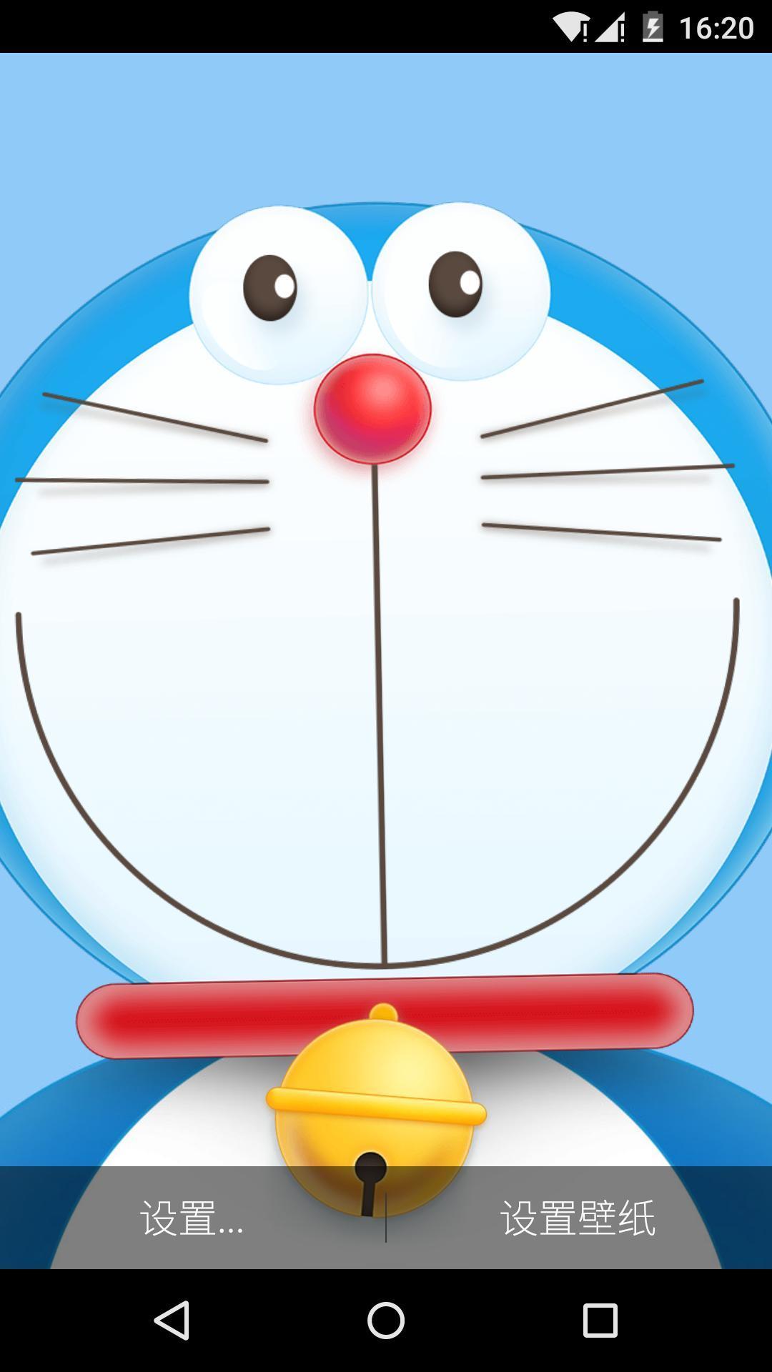 呆萌可爱的哆啦a梦出现在屏幕的正中央,咪咪的小眼睛看着你,好像在等