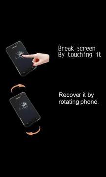 砸烂我手机