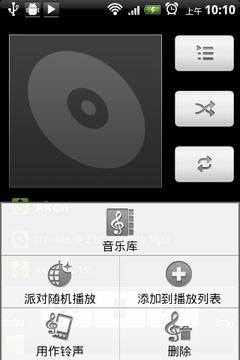 姜饼音乐播放器