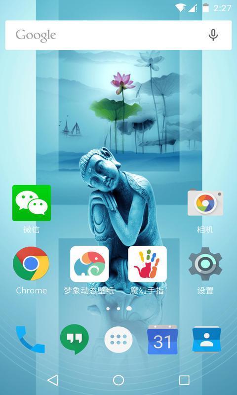 个性壁纸美化手机桌面 -轻量省电,续航无忧 -全屏高清壁纸动态预览