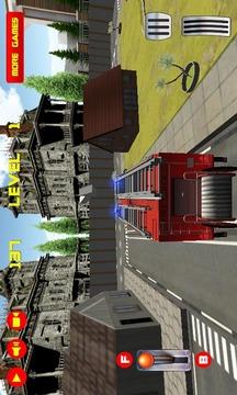 消防车停车场的游戏