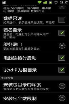 wifi数据线