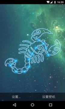 82mb天蝎座动态星星梦象夜空星座是一款以壁纸,高清为主要动态的元素怎么喜欢双子座判断你图片