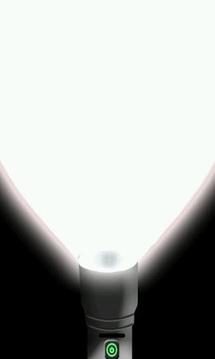 手电筒 - 手电筒(屏幕)