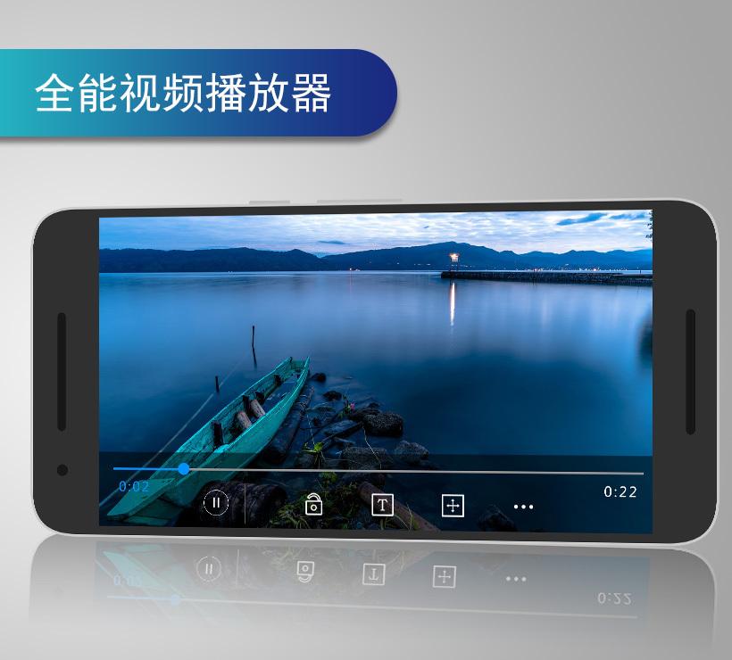 懂片帝下载6.99最新版