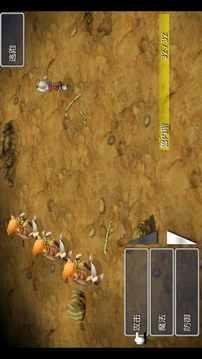 最终幻想3中文版(含数据包)