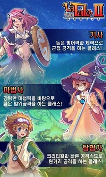 彩虹岛2试玩版 Latale2 Lite