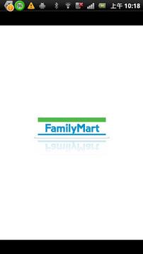 全家便利商店 FamilyMart
