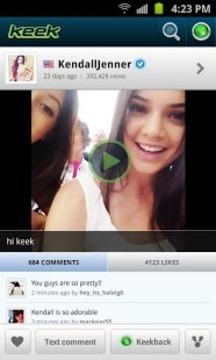 短视频社交