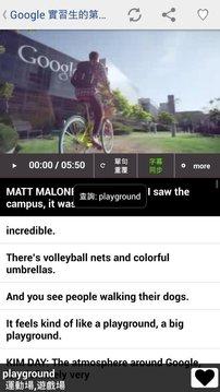 VoiceTube - 看影片学英语