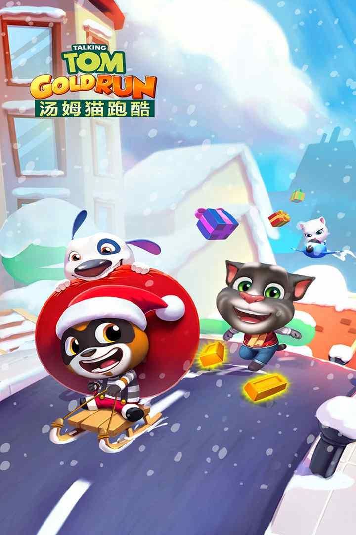 安卓手机游戏汤姆猫_汤姆猫跑酷下载|汤姆猫跑酷手机版_最新汤姆猫跑酷安卓版下载