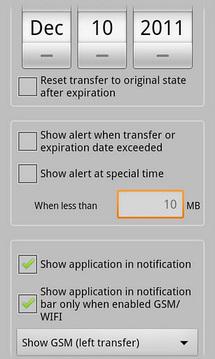 流量统计 Mobile Counter-3GWiFi