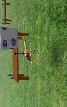 模拟遥控飞机