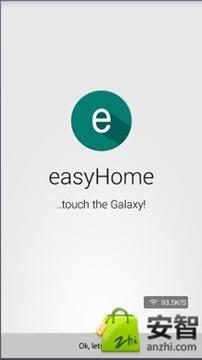 三星轻松Home键:easyHome