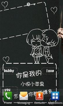 筷子兄弟小苹果锁屏