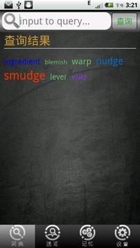 生词本背单词