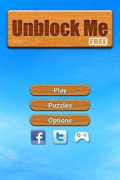 解救方块 Unblock Me FREE