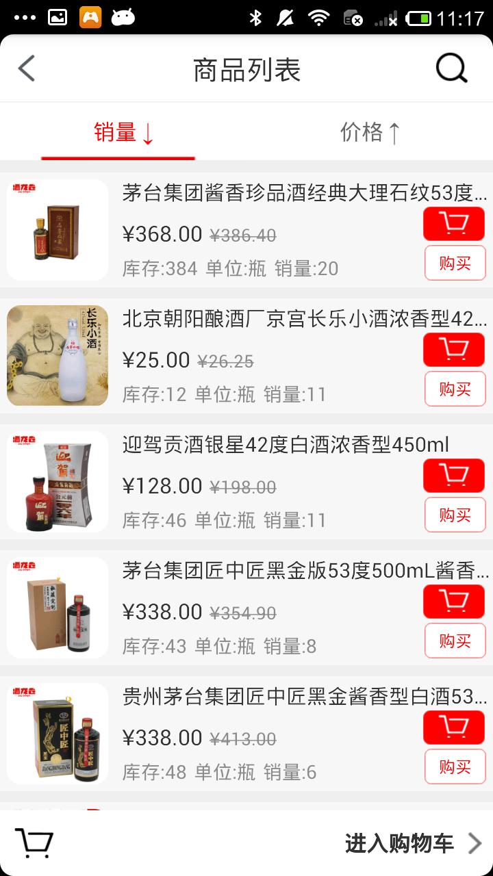 深圳优佳充电宝电路图