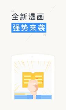 书香云集小说