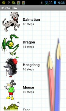 教你画画 How to Draw
