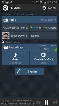 Audials收音机