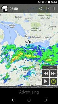 降雨警报器